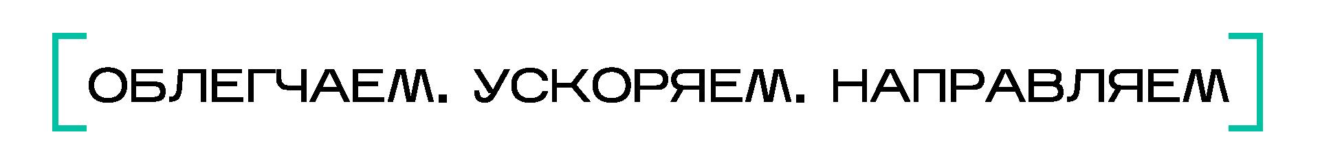 дескриптор (белый фон)